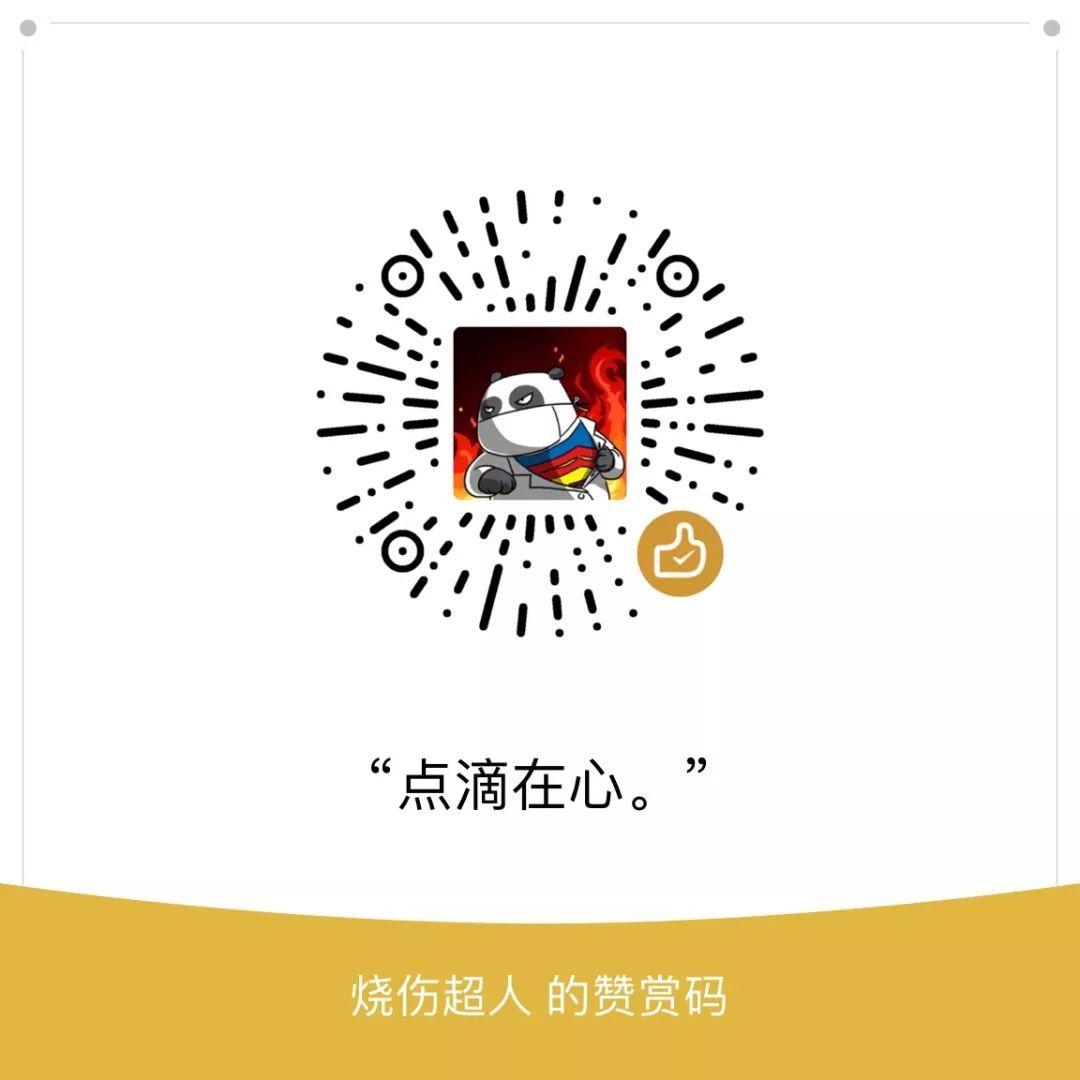读书,才是中华民族最强大的种族天赋 - 大山深处 - 大山深处的博客