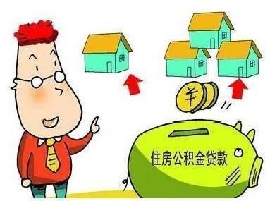 按年提取公积金冲抵商业贷款,请问如何办理?