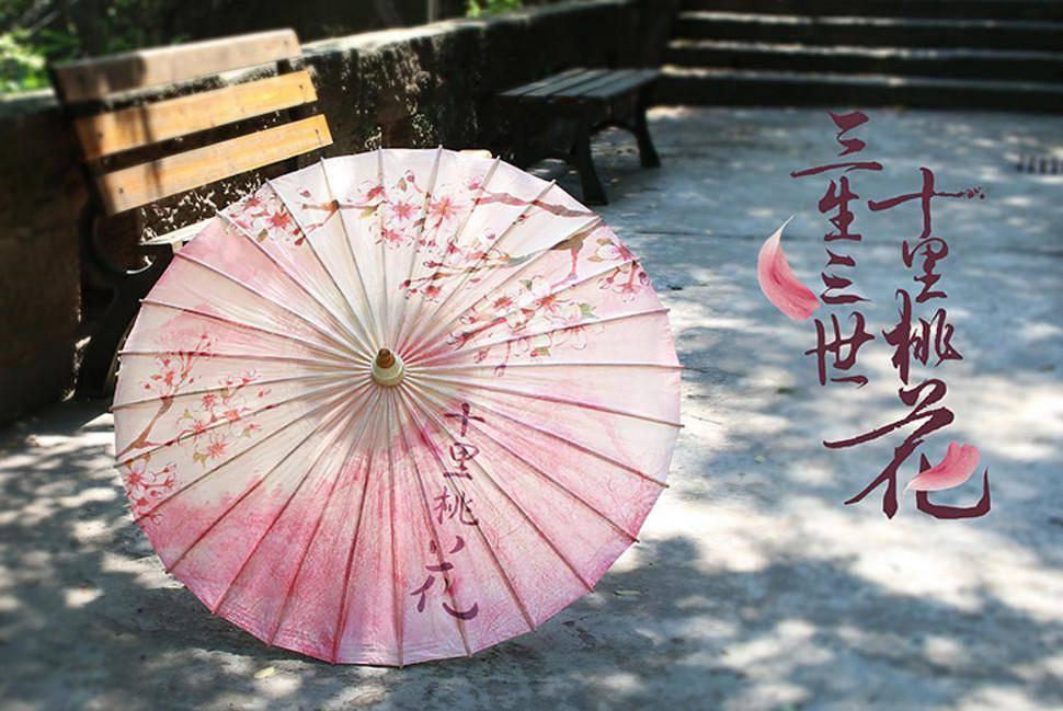 唯美古风手绘 雨伞