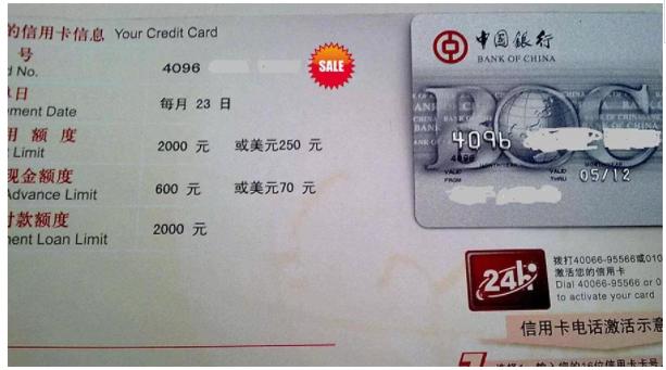 信用卡收入证明回访_无法提供收入证明如何办理建设银行信用卡?