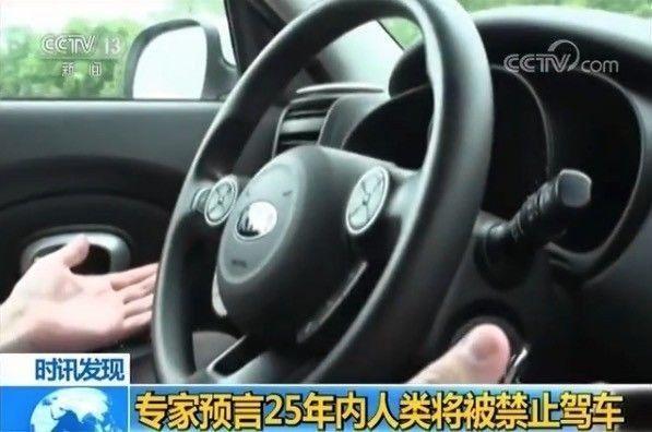 自动驾驶牌照出炉啦!以后,深圳人可能不用考驾照了?