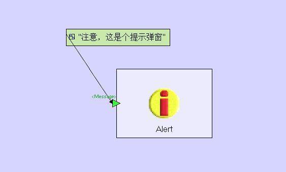 提示信息设计图片