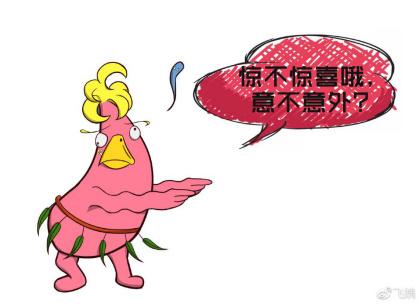 动漫 卡通 漫画 设计 矢量 矢量图 素材 头像 419_304图片