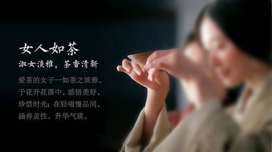 和40多岁的女人做ai视频_女人如茶:若水三千,我只取一瓢饮!