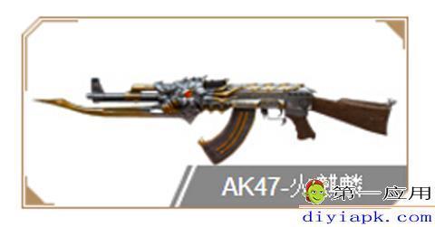 ak47素描手绘