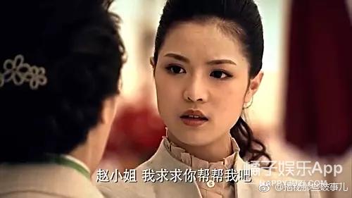 """萧敬腾整过容吗_""""冯女郎""""钟楚曦旧照曝光,一张高级脸都是整出来的?"""