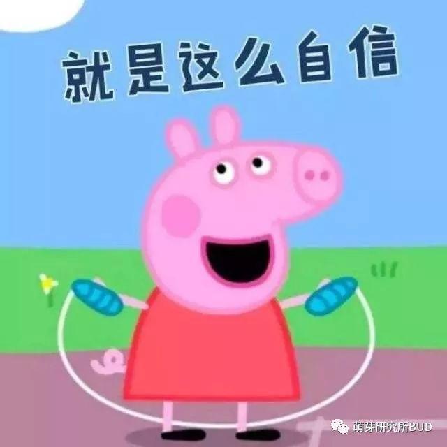 预告︱人人都爱的小猪佩奇带上Q萌玩偶来了,第