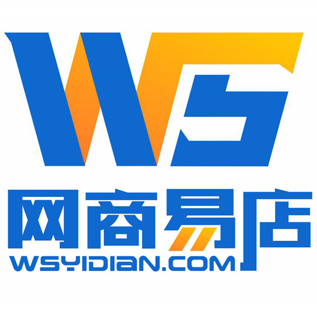 香港马会开奖结果论坛:网商易店网店转让托起返乡创业梦
