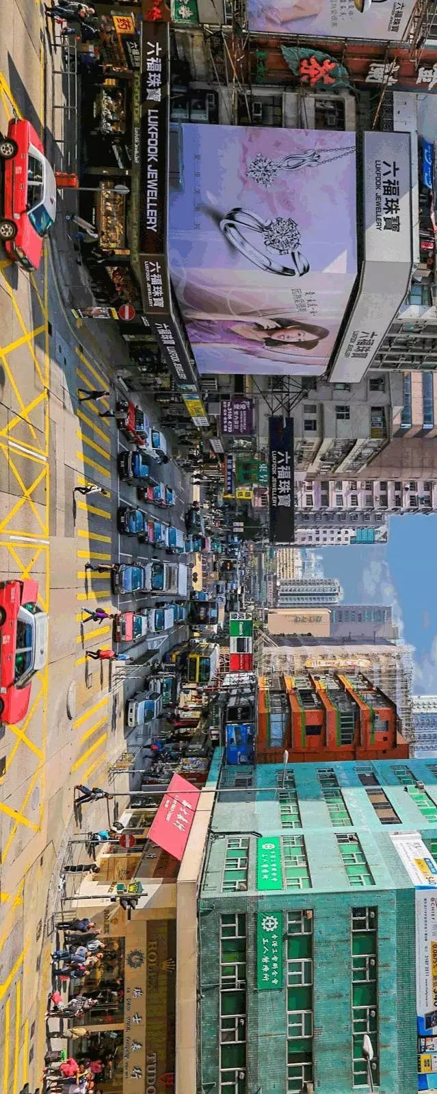 定了!搭高铁逛香港9月有望实现!温州出发,最快7个多小时,票价最低434元!
