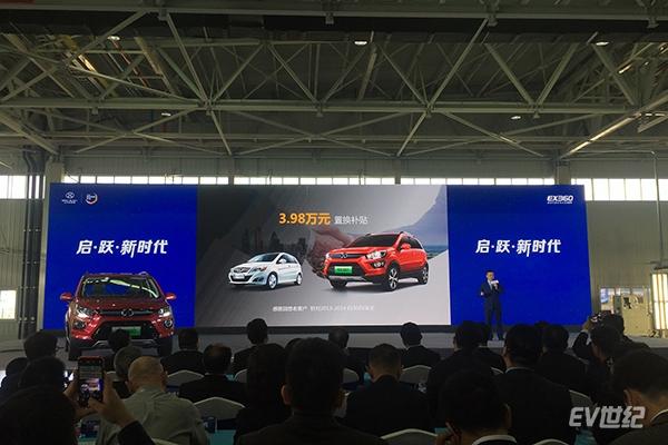新能源车保值率糟糕 高额回购背后是为了新车销量