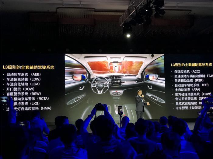 π3上市、无人驾驶示范区 云度汽车2018年的三大动作