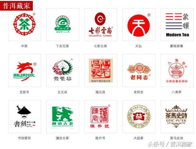普洱茶十大知名品牌的反思,中国有没有真正的普洱茶高端品牌?