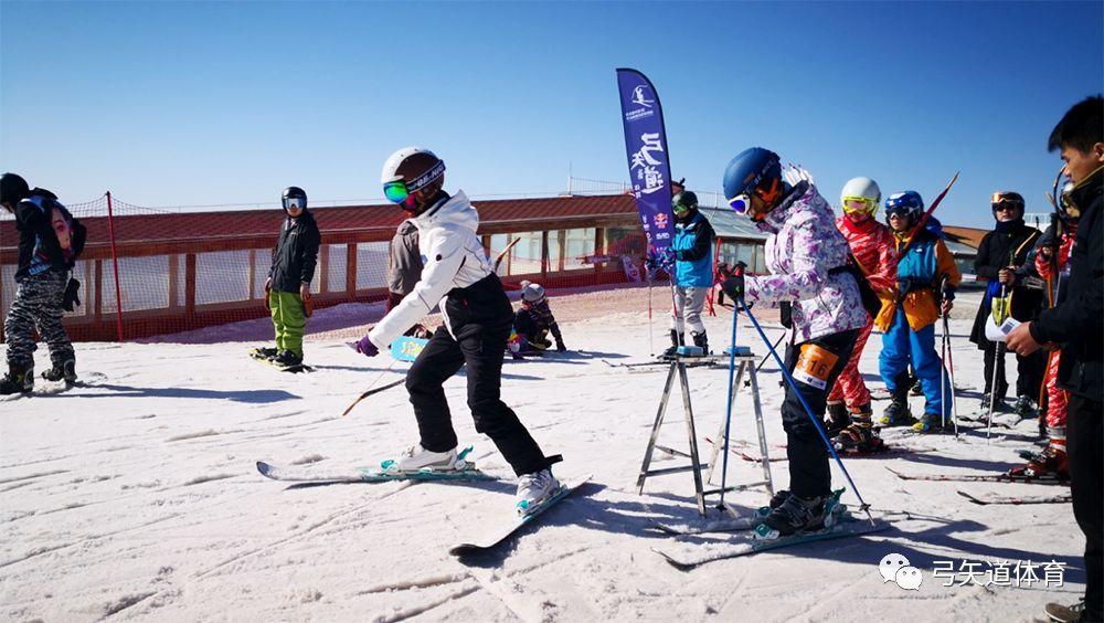 难以震撼的首届|赛场射箭越野滑雪魅力抗拒大崆峒后峡漂流图片