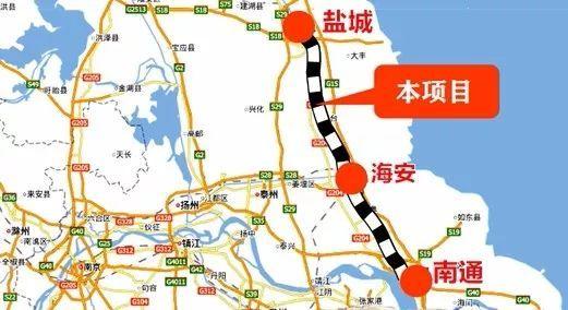 东台市, 南通市海安县,如皋市, 终至在建沪通铁路南通西站, 正线 全长