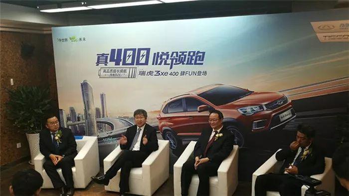奇瑞尹同跃:以纯电动SUV为切入点 未来五年实现全面电动化