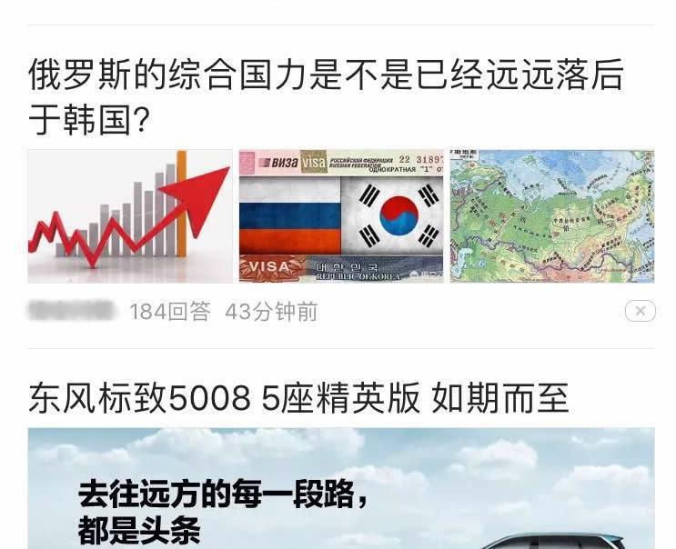 为何韩国经济总量一直高于俄罗斯_为何美日惧怕俄罗斯