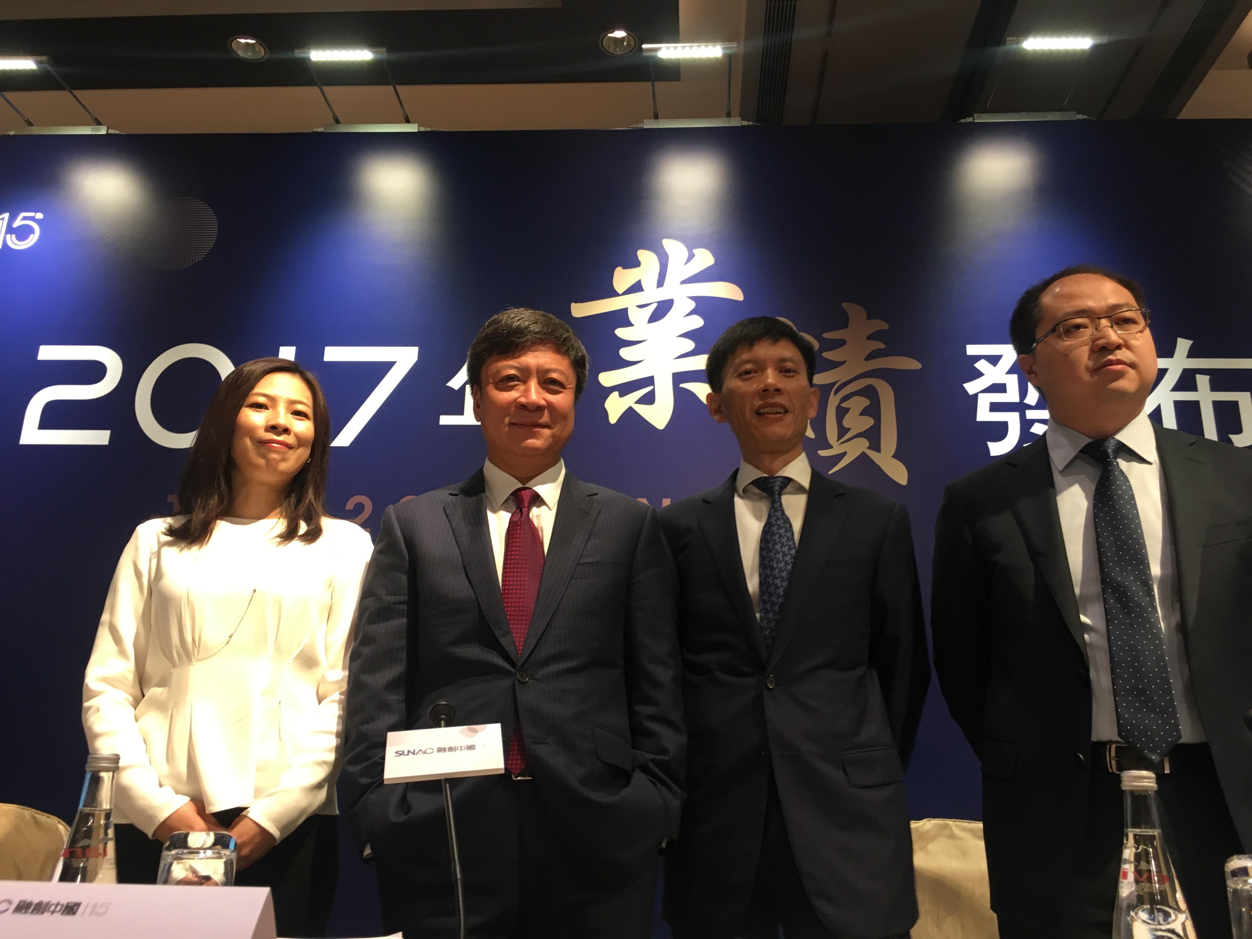 孙宏斌:投资乐视失败,向股东检讨