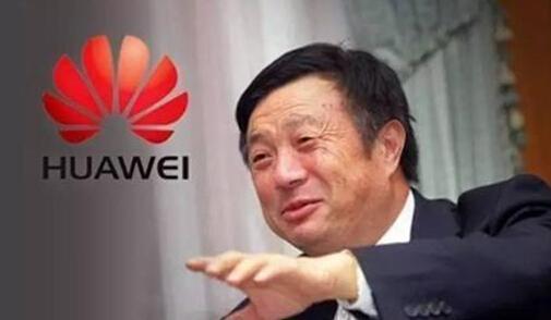 京东因卖假货遭投诉 刘强东今日正式回应 任正非缺少成首富的条件有哪些