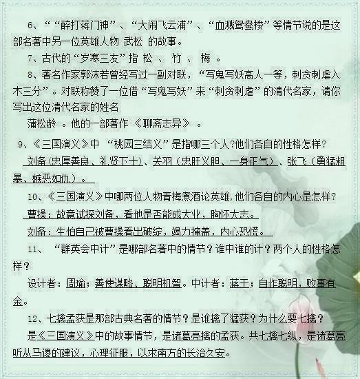 http://img2.shangxueba.com/img/uploadfile/20141022/10/707FC483C1C32FC404DF2B4A639C578E.jpg_xueba1651)与我进行交流,我将为大家免费解答,并赠送大家一份价值299