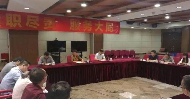 广东专员办:党建引领启新程_不忘初心谱华章