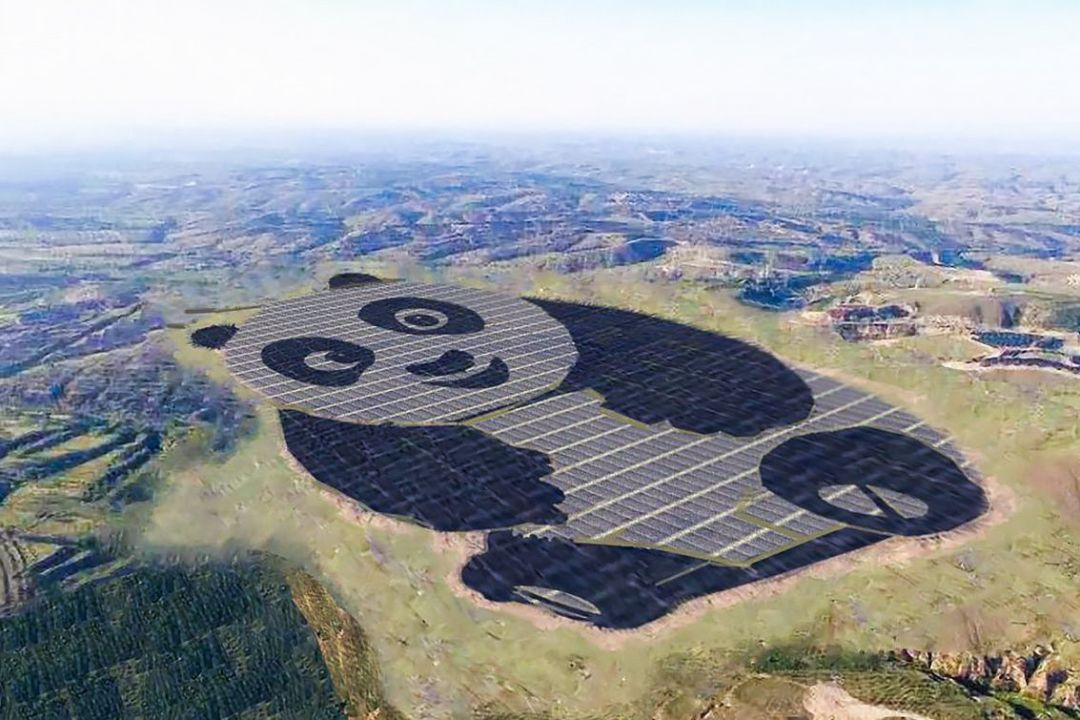 熊猫发电厂