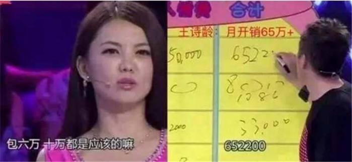 说赵丽颖抠是真的冤枉
