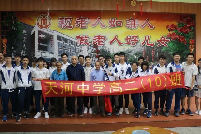 情系雷锋月,广州市天河中学学子走出校园献爱心