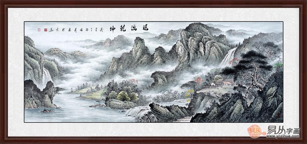 国礼书画艺术家 张利最新力作山水画 福满乾坤