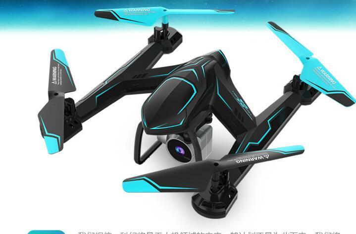 AG01四轴飞行器拆箱视频,一款颜值爆表的四轴飞行器,你们喜欢吗