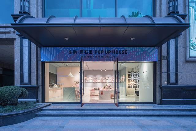 那个重兵央视、请刘涛代言的的东鹏瓷砖居然在上海开过快闪店