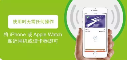 一首凉凉送给支付宝微信 苹果IOS更新再次向二维码宣战