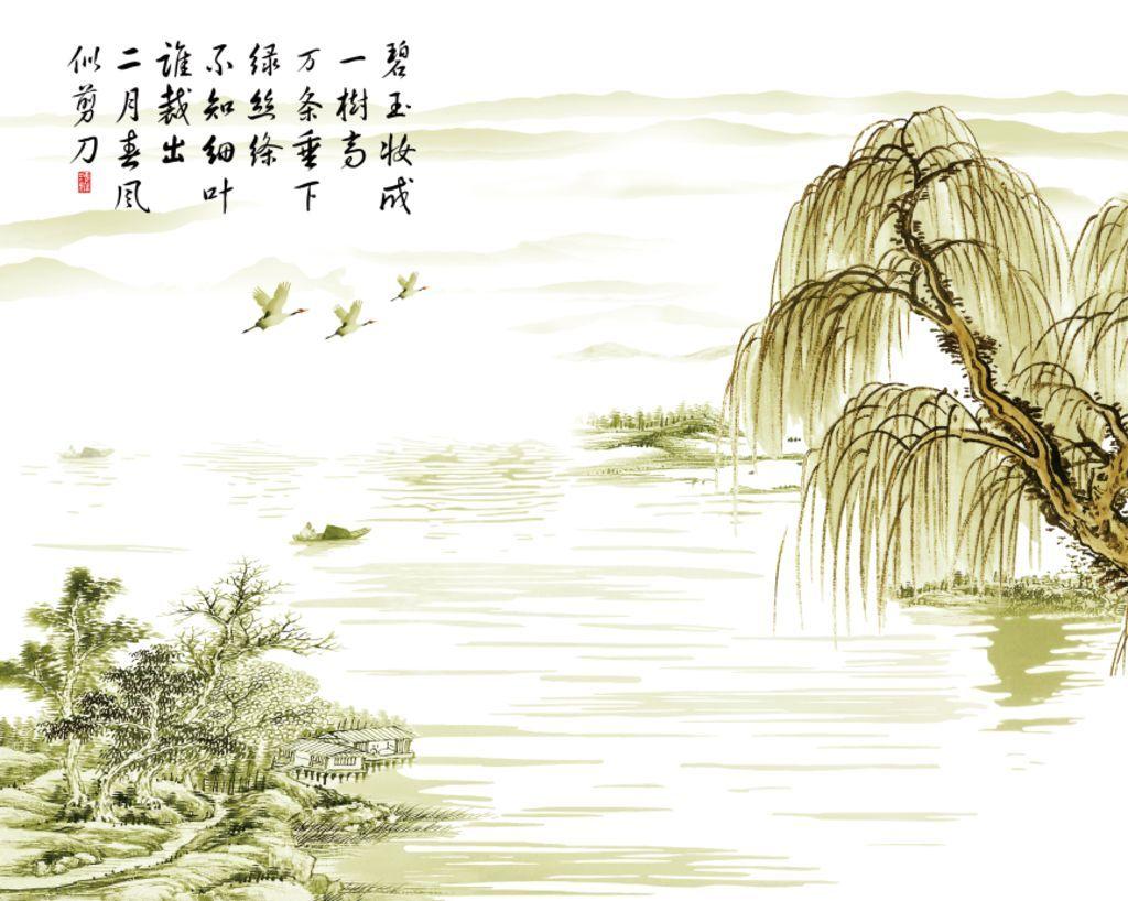 贺知章是哪个朝代的_唐诗宋词•每日一读:咏柳【唐】贺知章_搜狐教育_搜狐网