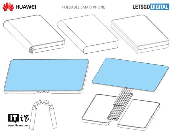 华为手机新专利曝光:采用可折叠显示屏