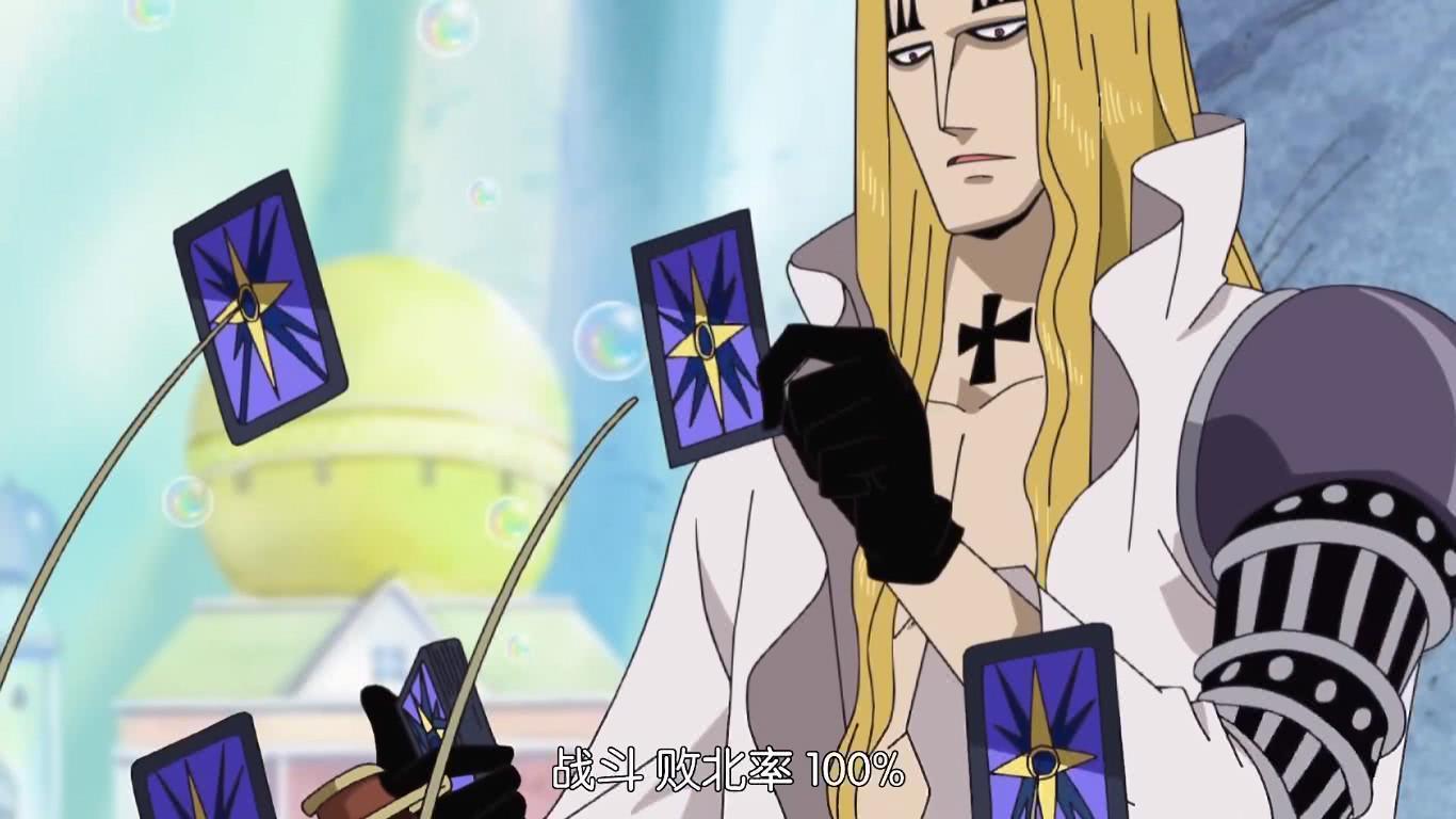 海贼王3大_海贼王:三大最强占卜师,每一个都是预言能力惊人