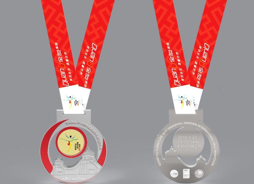 2018扬州鉴真国际半程马拉松赛奖牌设计出炉