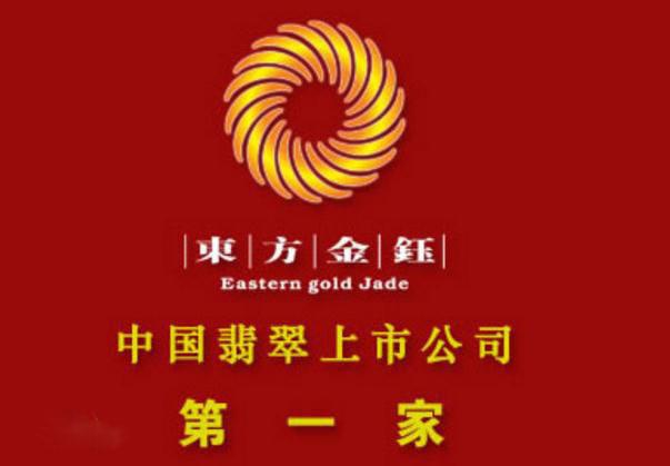 www68399.com皇家赌场-广州惊现ufo-前董秘朱一波曾笑言