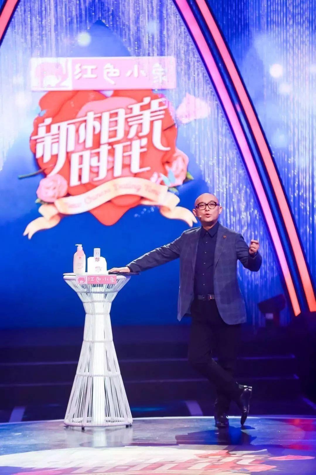 孟非的新节目《相亲新时代》,应该改名《选妃新时代》吧…