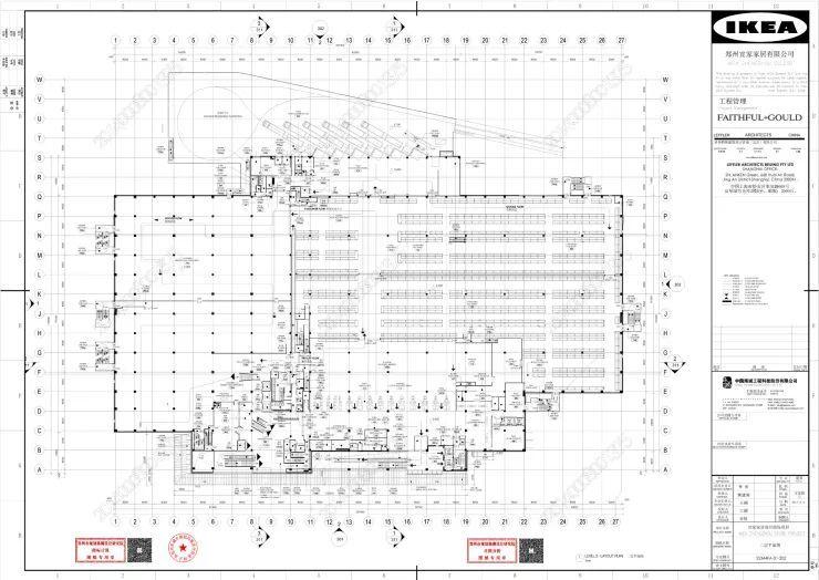 此为宜家二层平面图   此为宜家商场的剖面图   此为宜家的总平面图,可以看到商场整体设置两个出入口:顾客出入口和顾客车辆和货车出入口,分别位于王寨街和长兴路上.