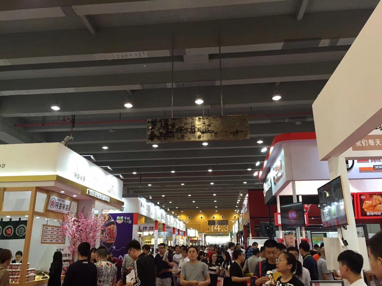 2018第37届广州餐饮连锁加盟展-即开幕