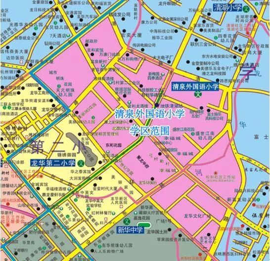 龙平社区工作站(龙平社区居委会).
