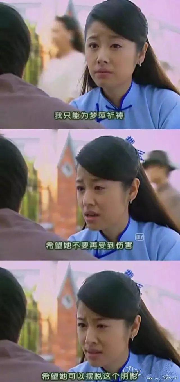 情深深雨蒙蒙中的心萍,陆振华最宠的女儿,今在《... _网易新闻