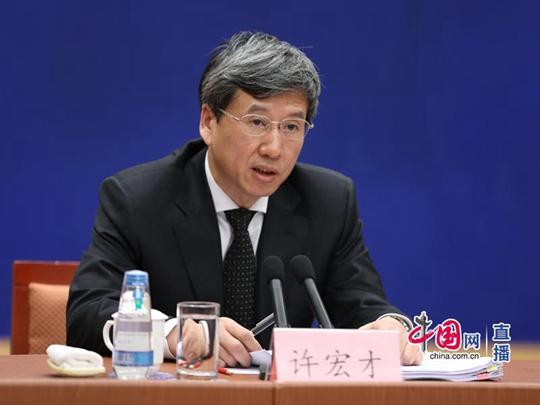 财政部谈减税政策:将制造业作为发力点 助力高质量发展