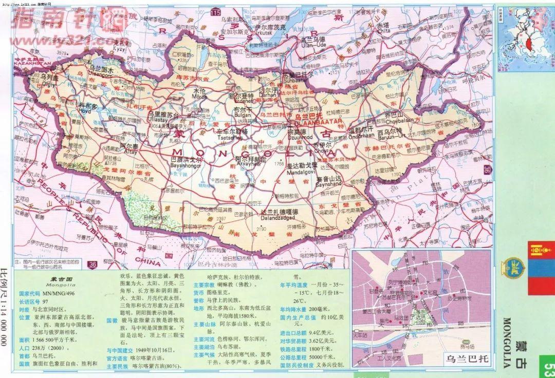 全球蒙古人口有多少_蒙古20元值多少人民币