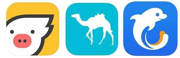安利一款能买最便宜机票的App