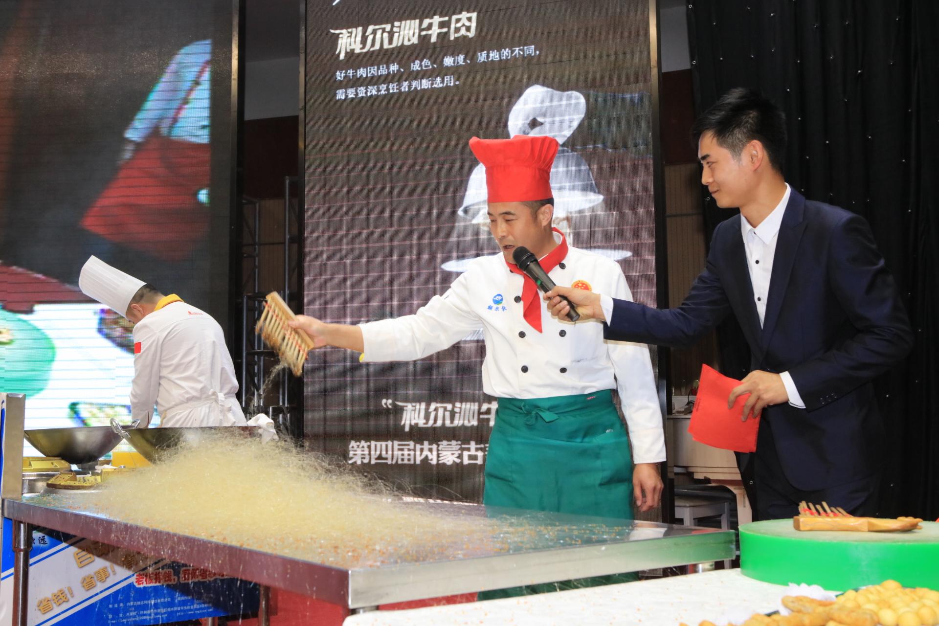 振兴蒙餐 独具匠心——内蒙古84家餐饮企业摘得12项桂冠