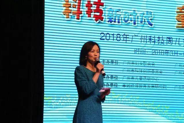 """用科技创新""""托起""""中国梦."""