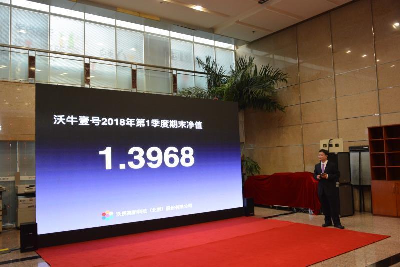中国AI炒股机器人:天使还是魔鬼
