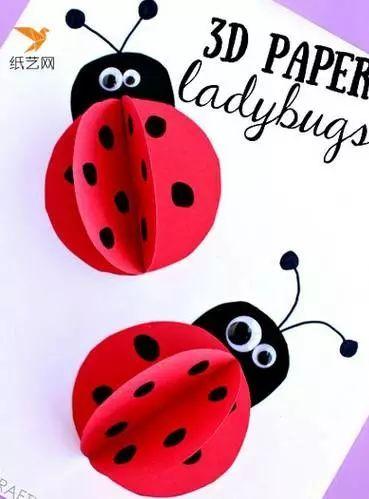 幼儿园昆虫类创意手工,让孩子爱上大自然!