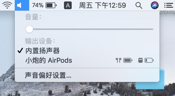 「消费者报告」一年以后,再读AirPods
