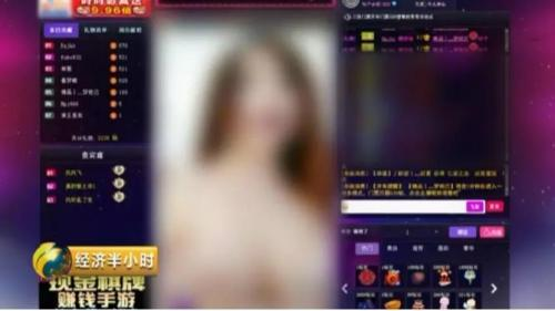 央视揭秘色情网站黑产业链:登录瞬间被黑客